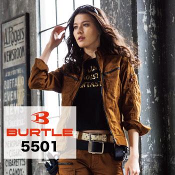 BURTLE バートル 5501 作業服 オールシーズン 長袖ジャケット ブルゾン 綿100%