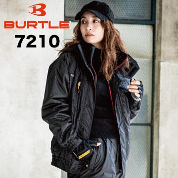 BURTLE バートル 7210 防寒ブルゾン(大型フード付) ジャケット 防風