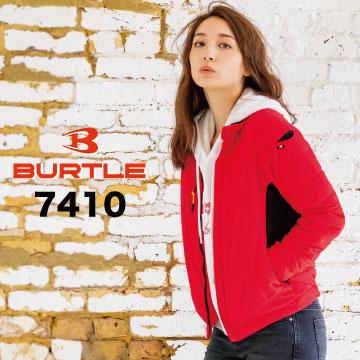 BURTLE バートル 7410 作業服 防寒着 軽防寒 ブルゾン 撥水 ストレッチ ユニセックス