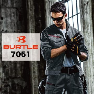 BURTLE バートル 7051 作業服 オールシーズン 長袖ジャケット ユニセックス対応 ストレッチ