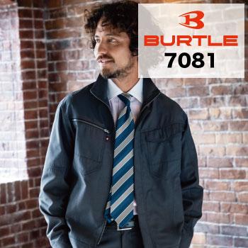 BURTLE バートル 7081 作業服 オールシーズン 長袖ジャケット ブルゾン