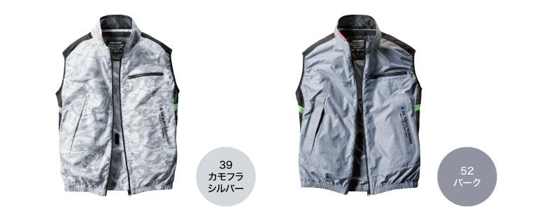 バートル 空調服 AC1034 カラーバリエーション1