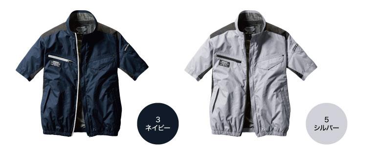 バートル 空調服 AC1076 カラーバリエーション1