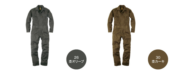 SKプロダクト GE-430 カラーバリエーション1