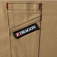 Z-DRAGON 75010ポイントその6