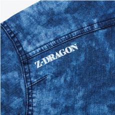 Z-DRAGON 76100 ポイントその4