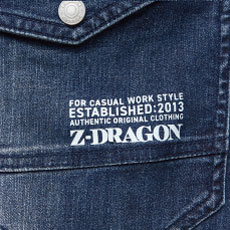 z-dragon 76402 ポイントその6