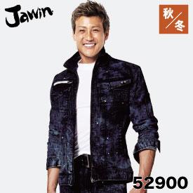 Jawin 自重堂 52900 デニム作業着