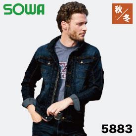 SOWA 5883 デニム作業着