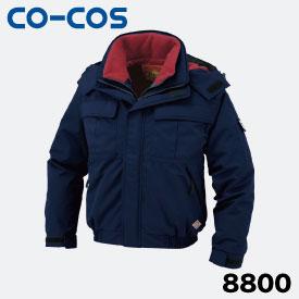 コーコス信岡 8800