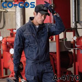 コーコス信岡 A-4170