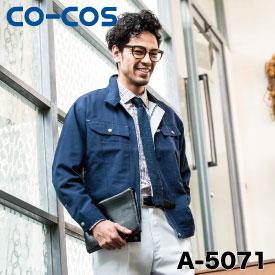 コーコス信岡 A-5071
