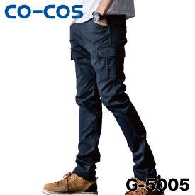 コーコス信岡 G-5005