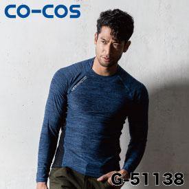 コーコス信岡 G-51138