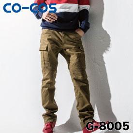 コーコス信岡 G-8005