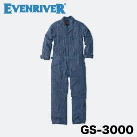 イーブンリバー GS3000 つなぎ