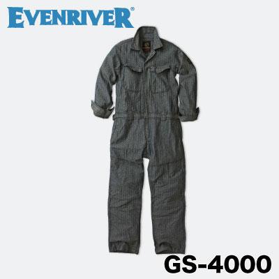 イーブンリバー GS4000 つなぎ