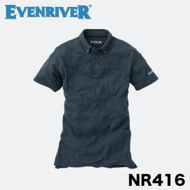イーブンリバー NR416 半袖ポロシャツ