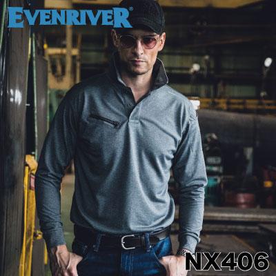 イーブンリバー NX406 長袖ポロシャツ