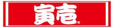 寅壱 ロゴ