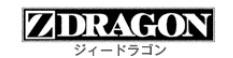 z-dragon ロゴ