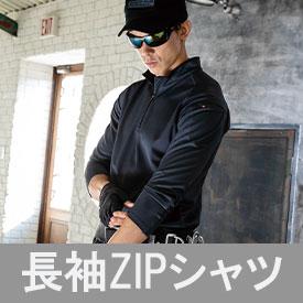 長袖ZIPシャツ