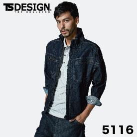 TSDESIGN TSデザイン 藤和 5116