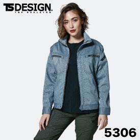 TSDESIGN TSデザイン 藤和 5306