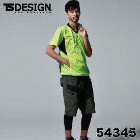 TSDESIGN TSデザイン 藤和 54345