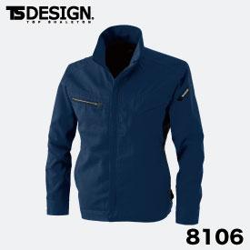 TSDESIGN TSデザイン 藤和 8106