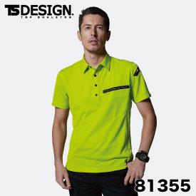 TSDESIGN TSデザイン 藤和 81355