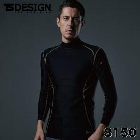 TSDESIGN TSデザイン 藤和 8150