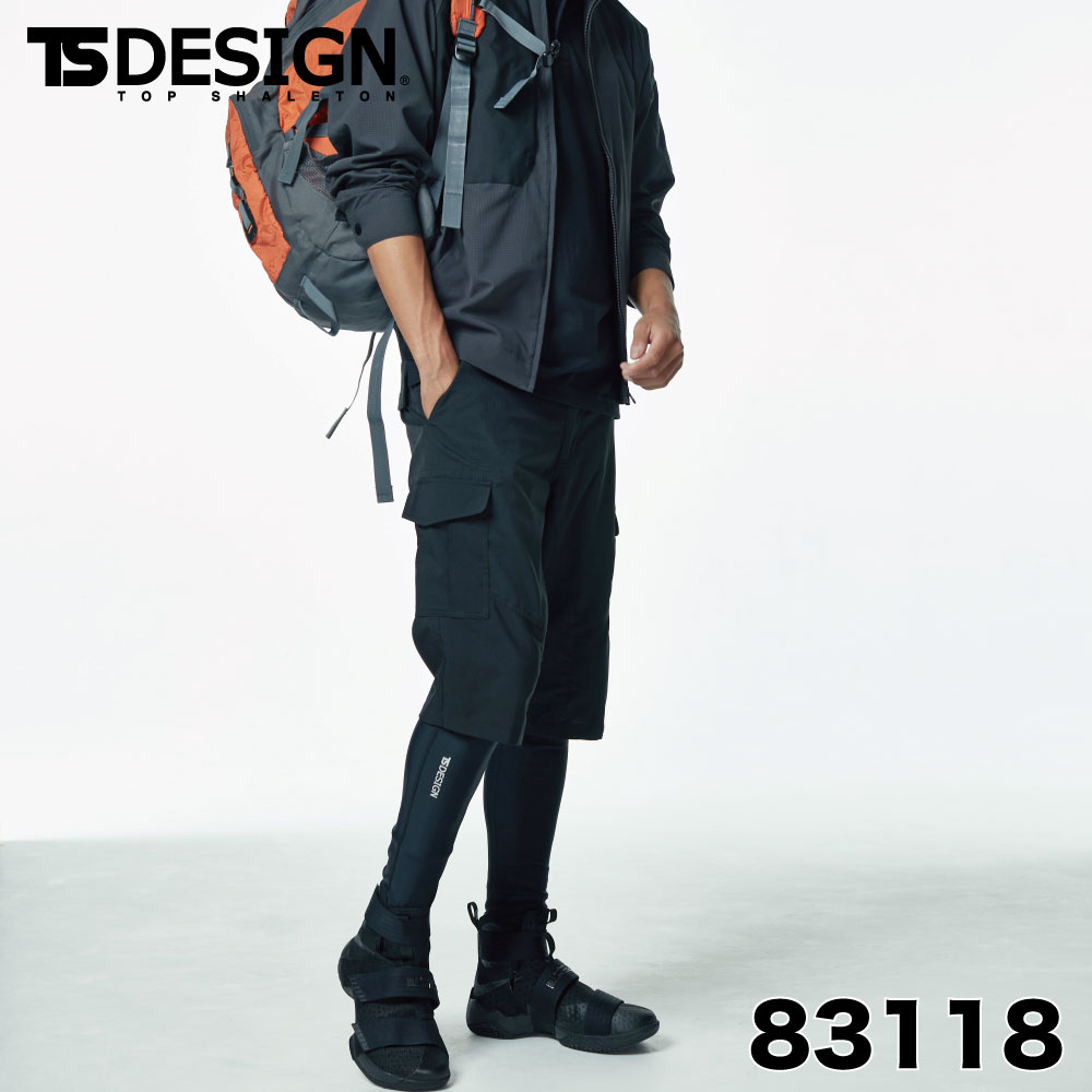 TSDESIGN TSデザイン 藤和 83118