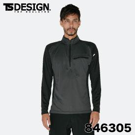 TSDESIGN TSデザイン 藤和 846305