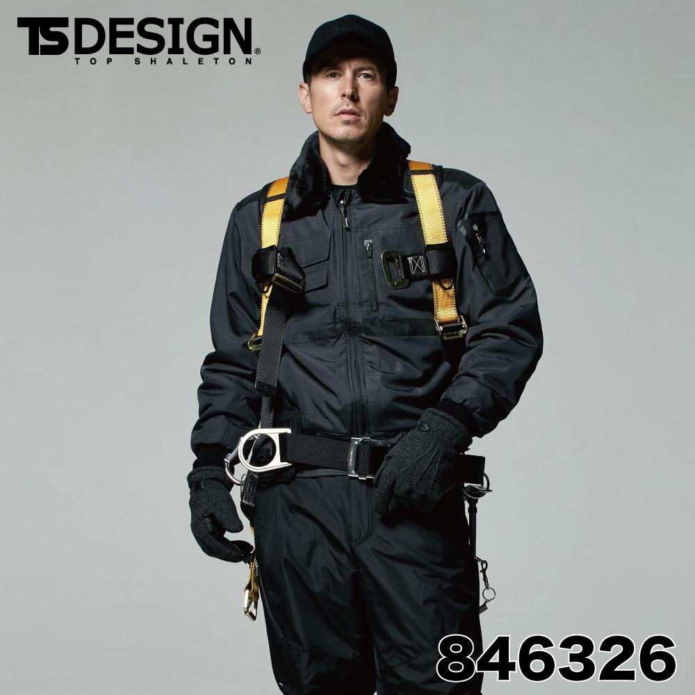 TSDESIGN TSデザイン 藤和 846326
